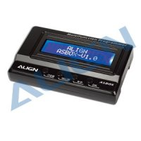 (HES00001)ASBOX Multifunction Programmer